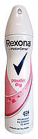 Антиперспирант аэрозоль Rexona Powder Dry Сухость пудры - 150 мл.