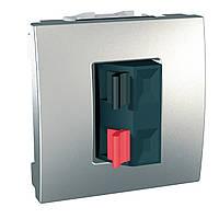 Аудиорозетка 2 модуля Unica Schneider Electric Алюминий
