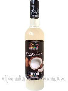Сироп для Кокосового смузи Кокос, ТМ Топпинг, 900 г