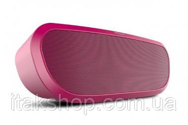 Бездротова стерео Bluetooth колонка Zealot S9 Рожева