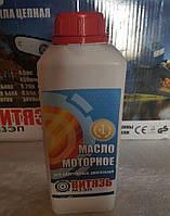 Масло моторне 2Т Витязь 1 л. (для бензинових кос і пив)