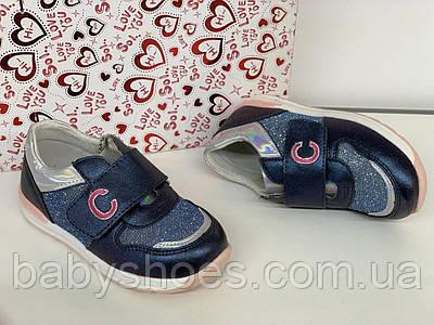 Кроссовки для девочки Сказка  р. 26 КД-398