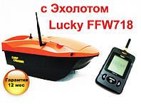 Кораблик для прикормки CarpCruiser Boat OF7 с эхолотом LUCKY FFW718, для рыбалки, для карповой ловли, фото 1