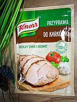 Кnorr приправа натуральная  к буженинеПольша 23г