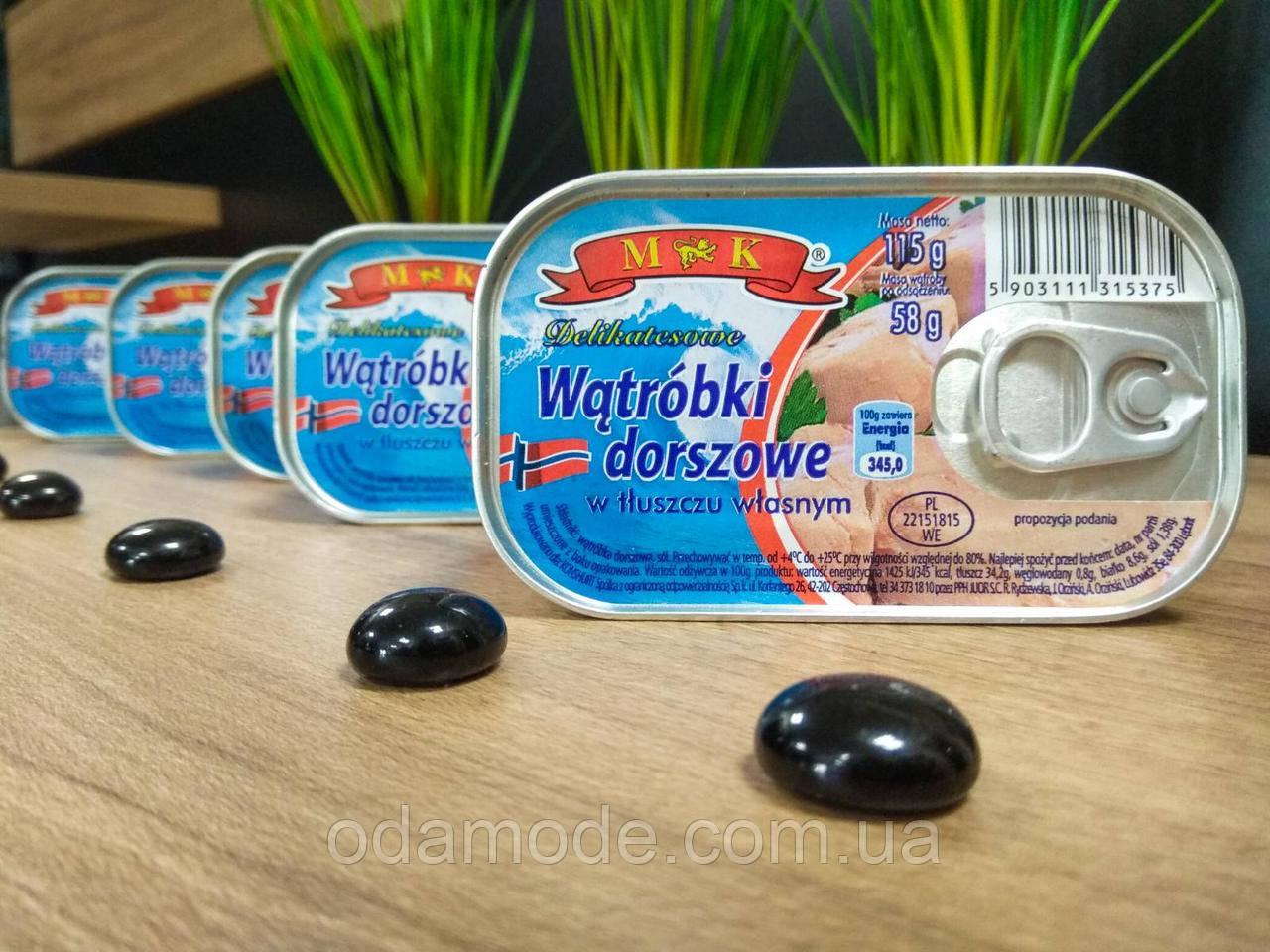 Печень трески watrobki dorszowe Польша,115г