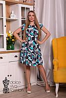 Женское платье тренд сезона большой размер