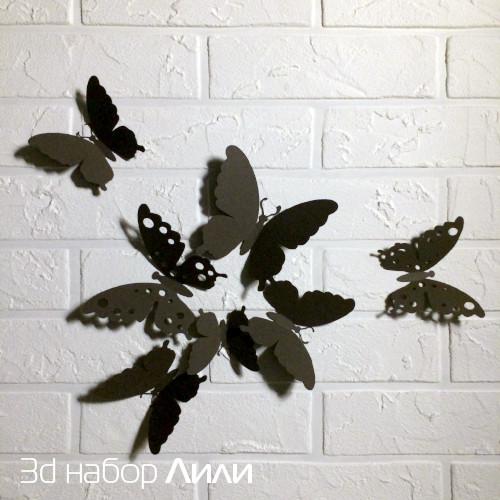 Набор ажурных 3д бабочек Лили, объемные бабочки из картона или бумаги, метелики 3d