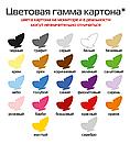 Набор ажурных 3д бабочек Лили, объемные бабочки из картона или бумаги, метелики 3d, фото 2