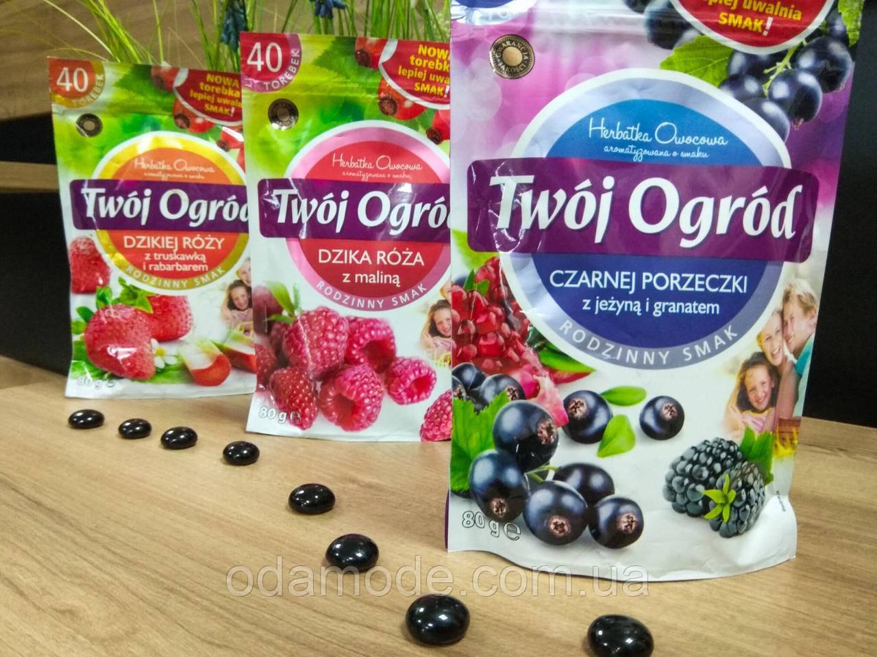 Чай пакетированныйTwoi Ogrod Herbatka Owocowa Польша 80 г