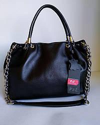 Женская кожаная сумка с двумя ручками и ремнем цепочкой вместительная