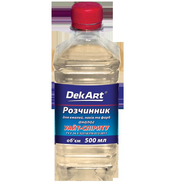 DekArt Розчинник для емалей, лаків та фарб аналог уайт-спіриту 0.5(l)
