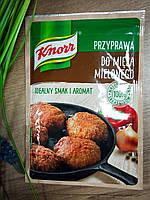 Кnorr приправа натуральная  к котлетам Польша 23г
