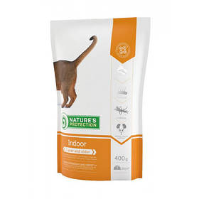 Сухий корм Natures Protection Indoor для збалансованого харчування кішок вагою від 1 до 8 кг, 400 г