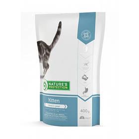 Сухий корм Natures Protection Kitten для котів вагою від 0.5 до 5 кг, 400 г