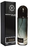 Парфюмированная вода Montale Intense Cafe (Унисекс) - 45 мл