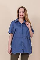 Женская рубашка на лето, хлопок, батал, серо-голубой. От производителя. Размеры 52, 54, 56, 58. Хмельницкий, фото 1
