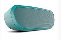 Беспроводная стерео Bluetooth колонка Zealot S9 Синяя