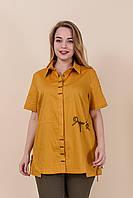 Женская рубашка на лето, хлопок, батал, желтый. От производителя. Размеры 52, 54, 56, 58. Хмельницкий, фото 1