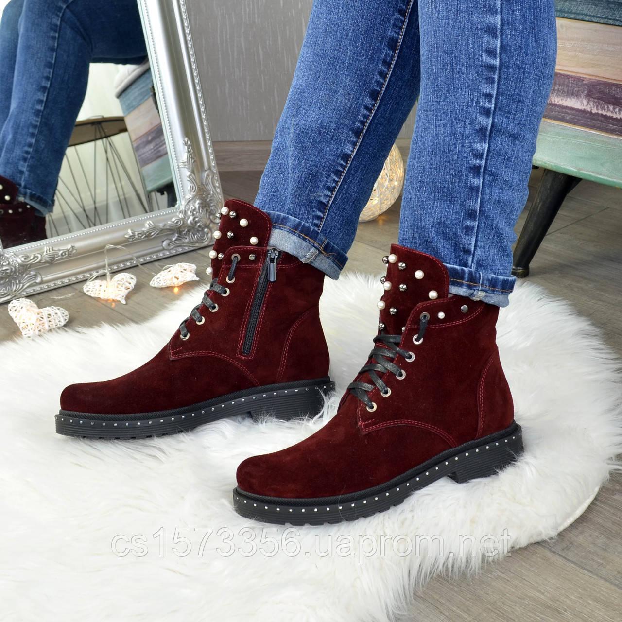 Ботинки замшевые бордовые на утолщенной подошве, на шнуровке