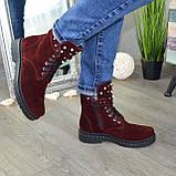 Ботинки замшевые бордовые на утолщенной подошве, на шнуровке, фото 2