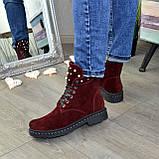 Ботинки замшевые бордовые на утолщенной подошве, на шнуровке, фото 3
