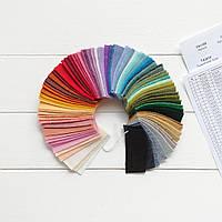 Образцы мягкого фетра США, 1.3 мм, 3х7 см, 81 цвет