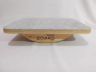 Балансир SwaeyBoard тренажер балансборд 45x35x9.5 см.