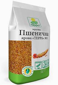 """Крупа пшенична ярова №3 """"Терра"""" 700г"""