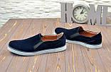 Мужские туфли-мокасины из натуральной замши синего цвета, фото 2