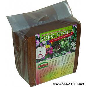 Кокосовий блок «Коко-Ґрунт» UNI 5кг (100% кокосовий торф)