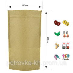 Упаковка для кофе и чая Doypack 150г 10шт. крафт+РЕ, 130х200х32 zip-замок