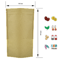 Упаковка для кофе и чая Doypack 250г 10шт. крафт+РЕ 140х240х40 zip-замок
