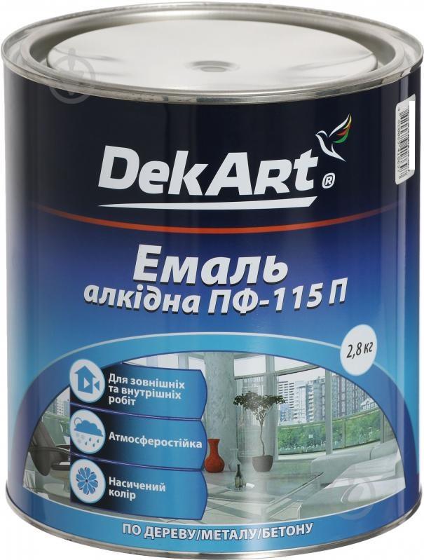 DekArt Емаль алкідна ПФ-115П біла глянсова - 2.8(кг)