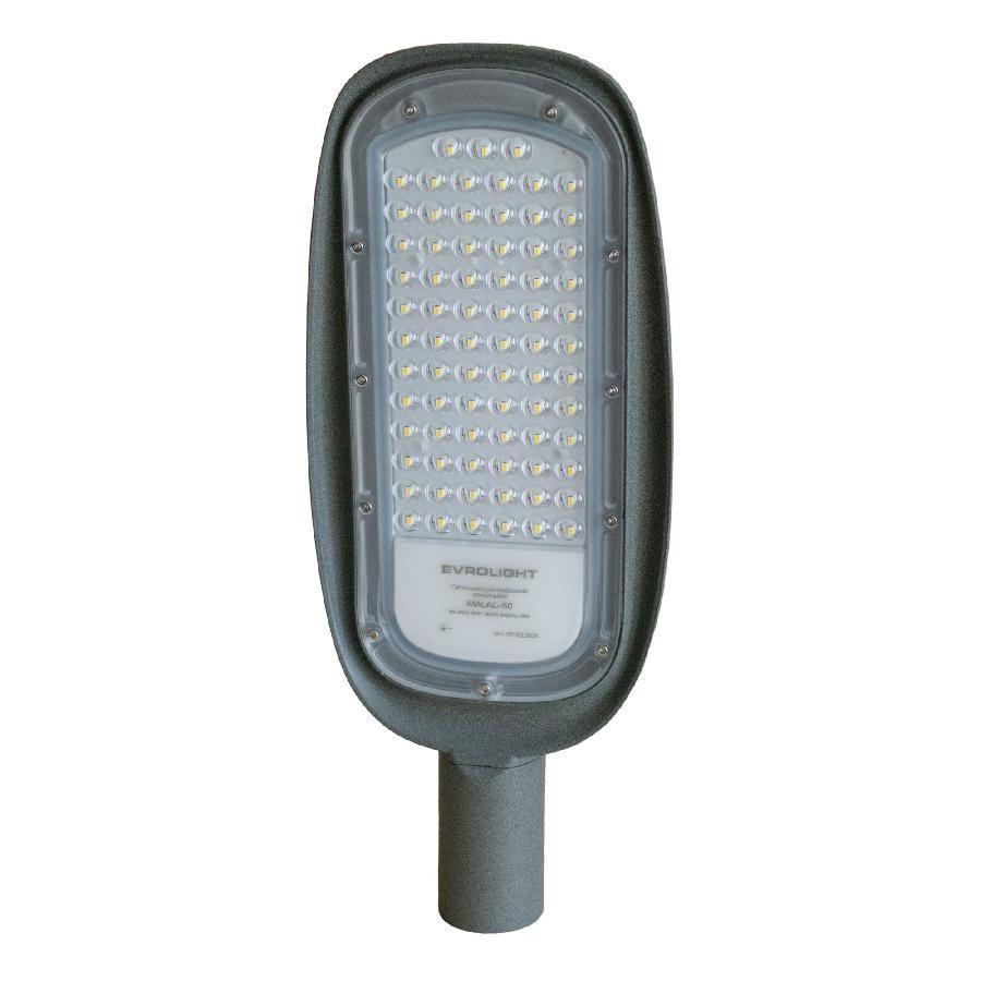 Консольный LED светильник 50Вт 5000К MALAG-50 6000Лм IP65