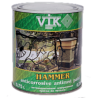 """ТМ """"VIK""""Фарба по металу текстурна Hammer 106(сріблястий) 0.75 л (шт.)"""