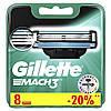Gillette Mach3 16 шт. в упаковке, новый тип картриджа + станок для бритья, фото 2