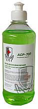 Антисептик для рук длительного действия АСР-70П 500 мл