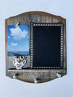Ключниця настінна з дошкою для заміток і затиском під фото