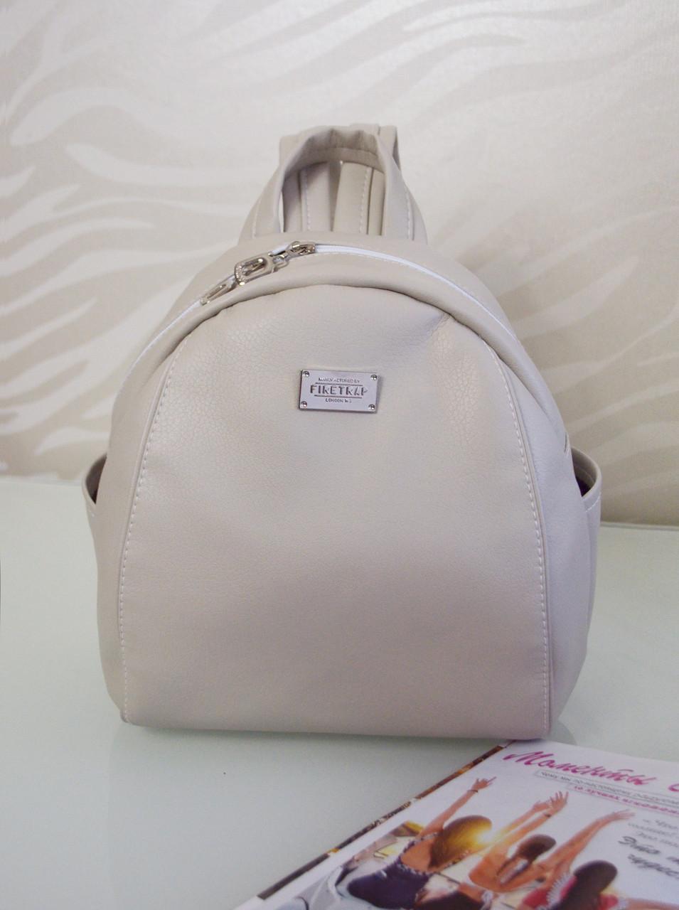 """Рюкзак """"Stefany"""" 06 світло - сірого кольору"""