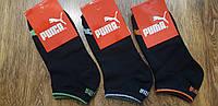 "Мужские короткие спортивные носки в стиле ""Puma""Турция,оригинал,40-44, фото 1"