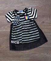"""Детская футболка """"Like"""" Турция,интернет магазин детской одежды,детская одежда Турция,фатин + стрейч кулир"""