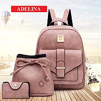 Женский рюкзак городской Аделина набор 3 в 1 с сумочкой, визитницей и брелком мишка