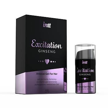 Возбуждающий гель Intt Excitation (15 мл) с экстрактом женьшеня, с эффектом вибрации