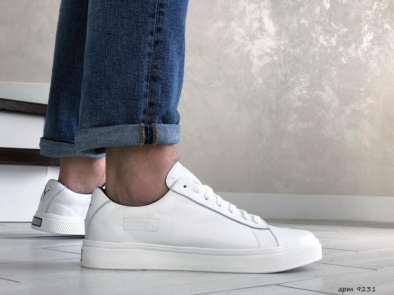 Кожаные кроссовки Puma  (реплика),белые