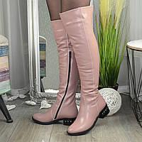 Ботфорты кожаные женские на невысоком устойчивом каблуке, цвет пудра