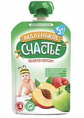 "Пюре фруктове яблуко-персик ""Маленьке щастя"" 90 гр з 5 міс"
