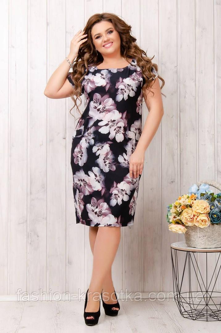 Летнее женское платье ,ткань супер софт,размеры:50,52.54,56.