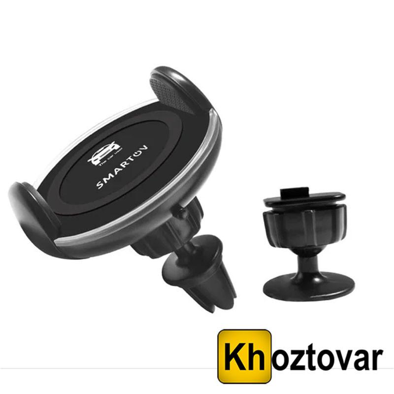Беспроводное зарядное устройство Smartov Car Chargher