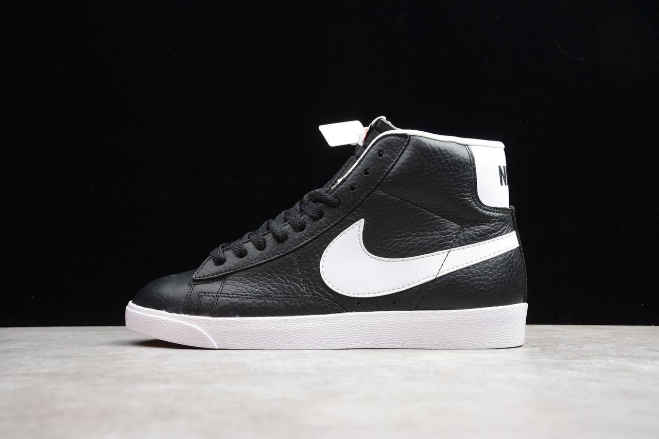Кроссовки женские Nike Blazer / BLZ-167 (Реплика)
