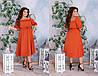 Лёгенькое  платье из софта, с завышенной талией, с кулиской,можно регулировать объём талии  (48-62)